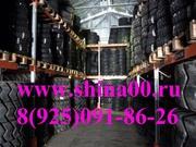 Шины для спецтехники от поставщиков брэнд АRMOUR(гос.завод)