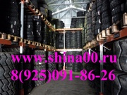 Шины для спецтехники от поставщиков (Китай гос.завод)