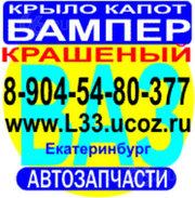 Бампер Приора,  Калина,  Гранта бампер ваз 2114 бампер 2110 ваз 2112,  21
